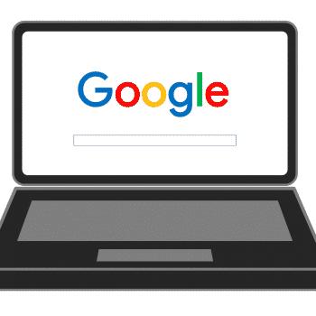 article google position -1